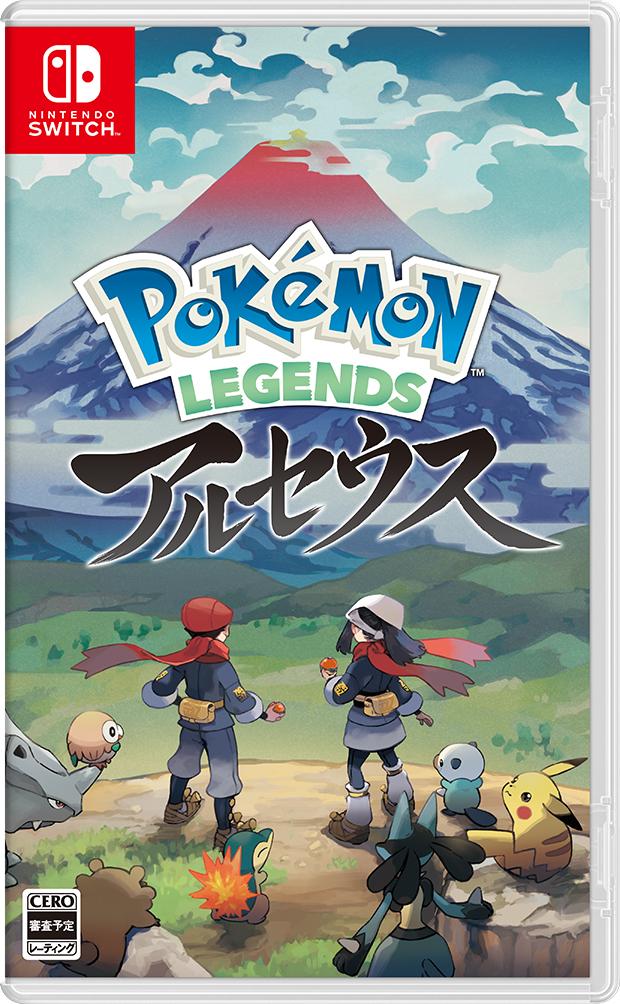 【予約】【特典】Pokemon LEGENDS アルセウス(【早期購入外付特典】プロモカード「アルセウスV」 ×1+【ゲーム内アイテム】着物セット ガーディ(ヒスイのすがた))