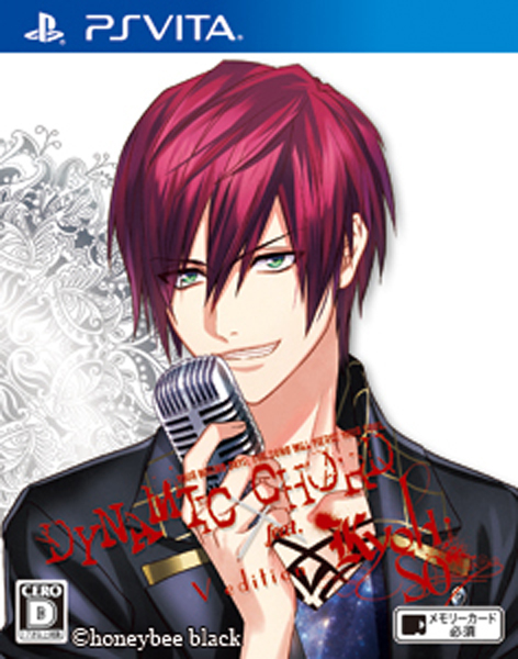 DYNAMIC CHORD feat.KYOHSO V edition 通常版