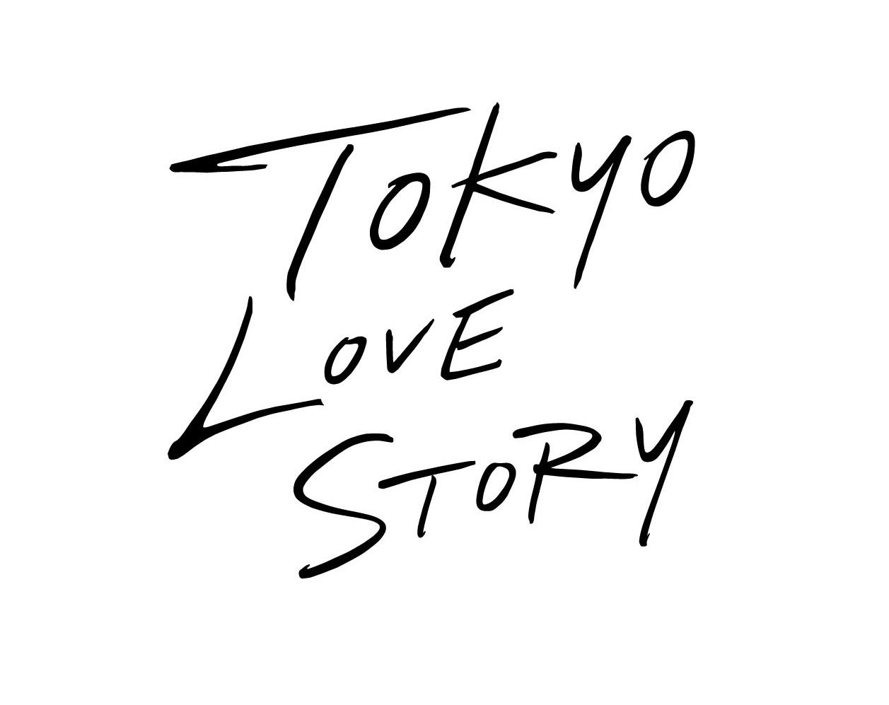予約開始!『東京ラブストーリー』BD&DVD BOX