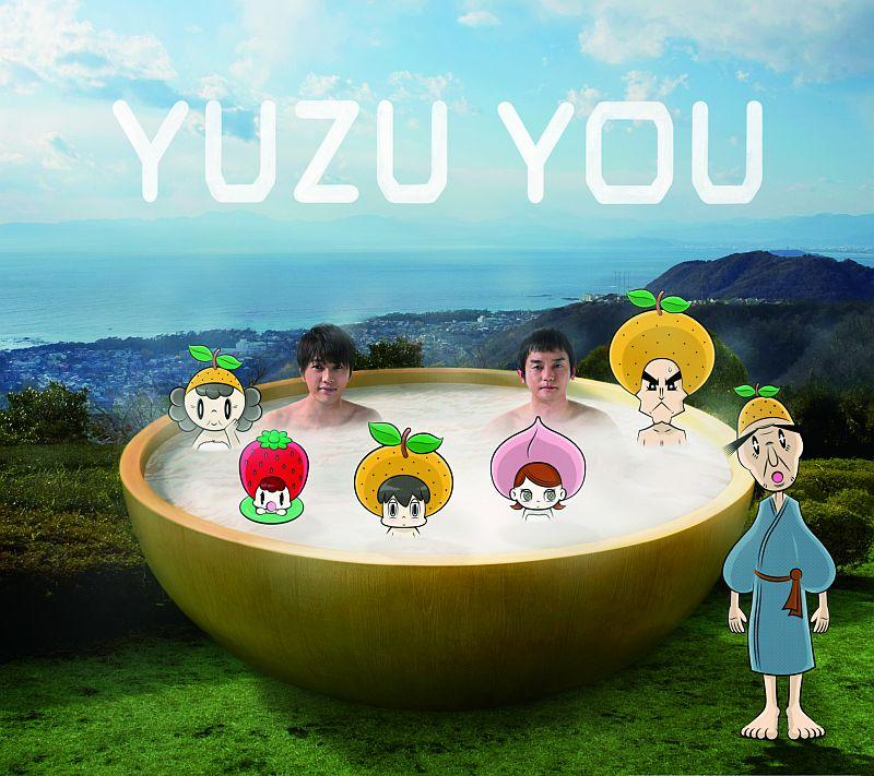 楽天ブックス: YUZU YOU[2006~2011](通常仕様) - ゆず ...