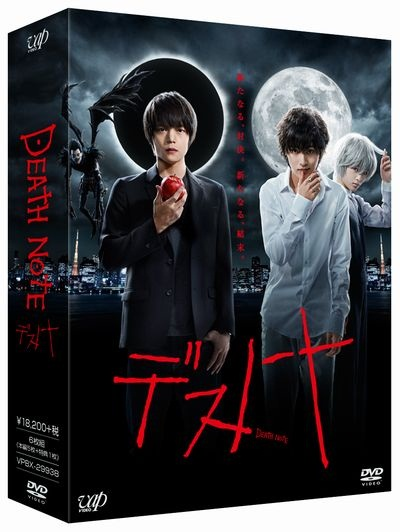 Deathnote A3 Poster 6