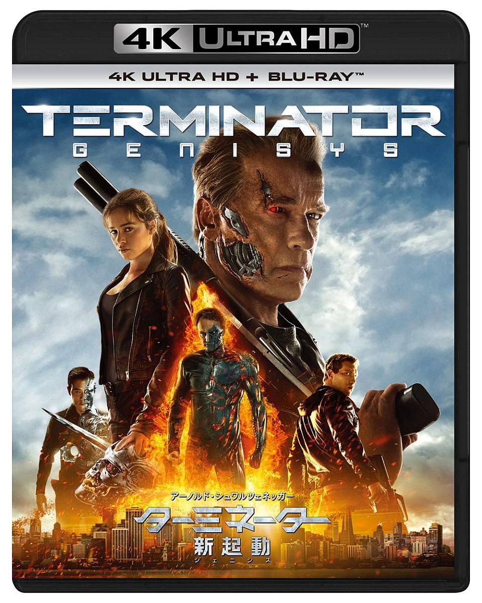 楽天ブックス: ターミネーター:新起動/ジェニシス(4K ULTRA HD+ブルーレイ)【4K ULTRA HD