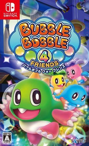 Nintendo Switch バブルボブル 4 フレンズ