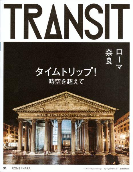 楽天ブックス: TRANSIT(トラン...