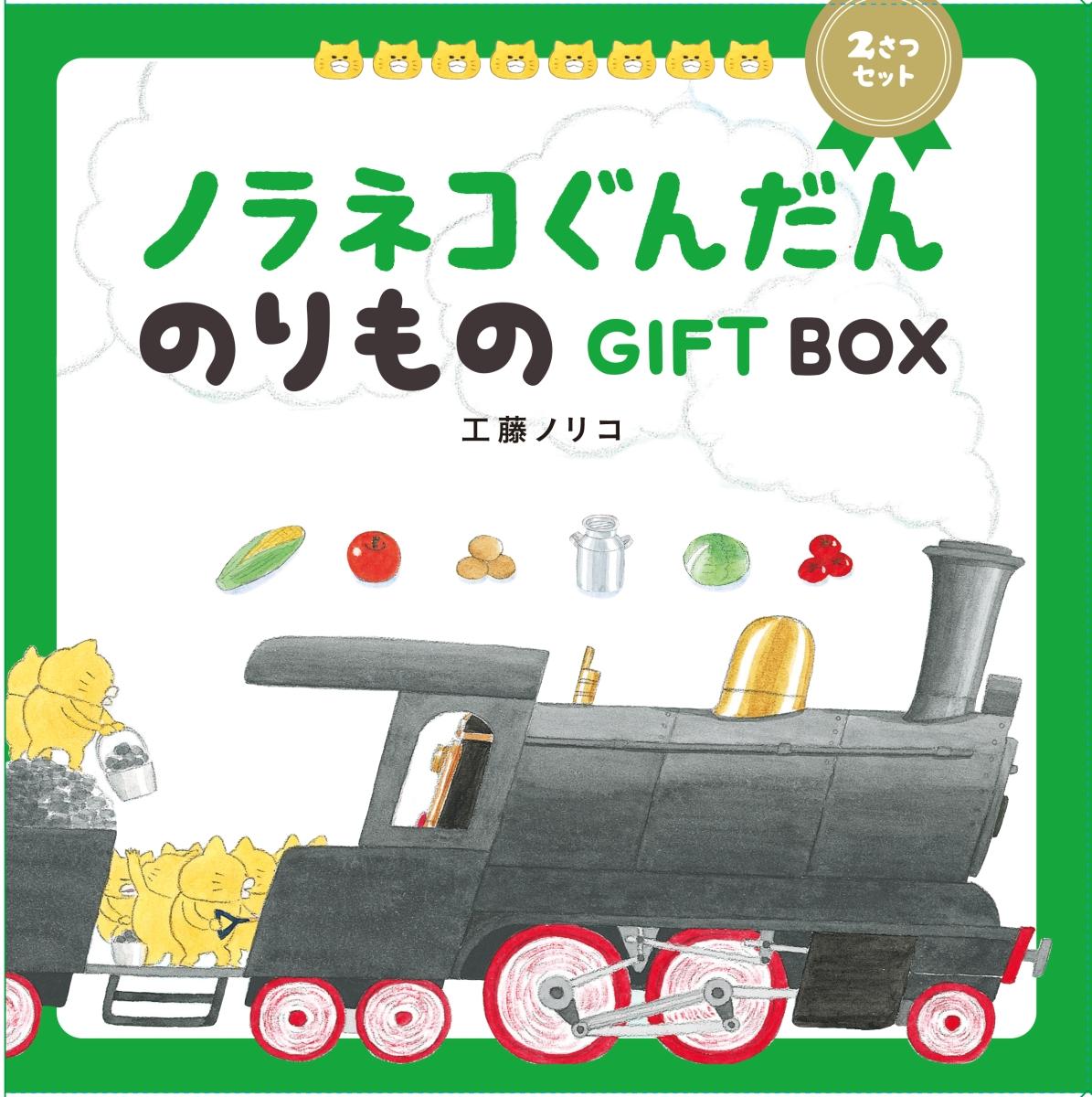 gift box2 giftbox negle Gallery