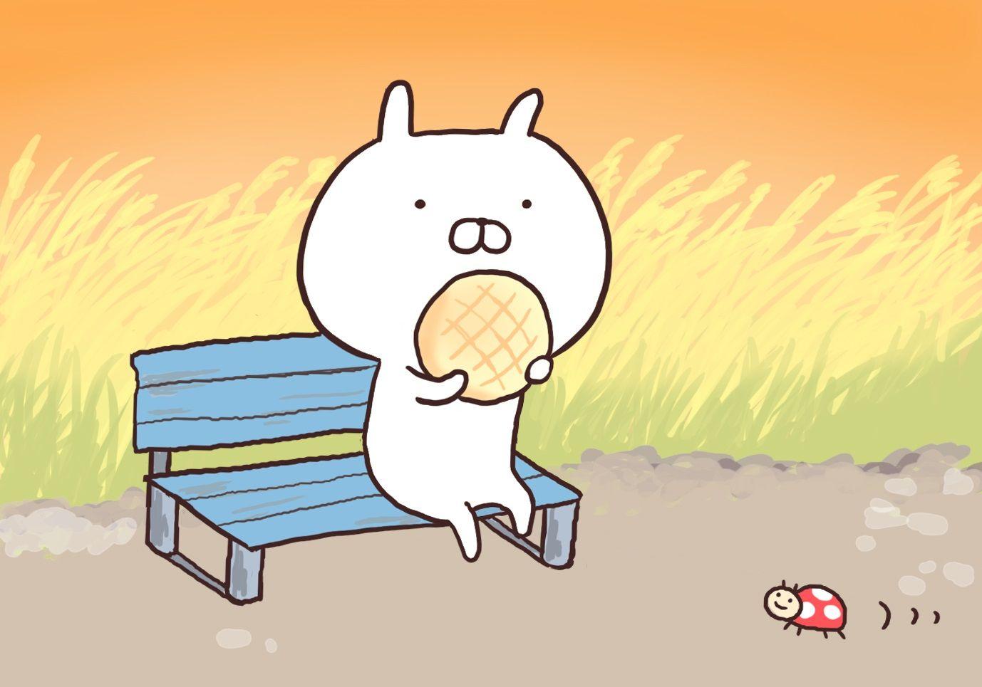 うさまる Sakumaru 本 楽天ブックス