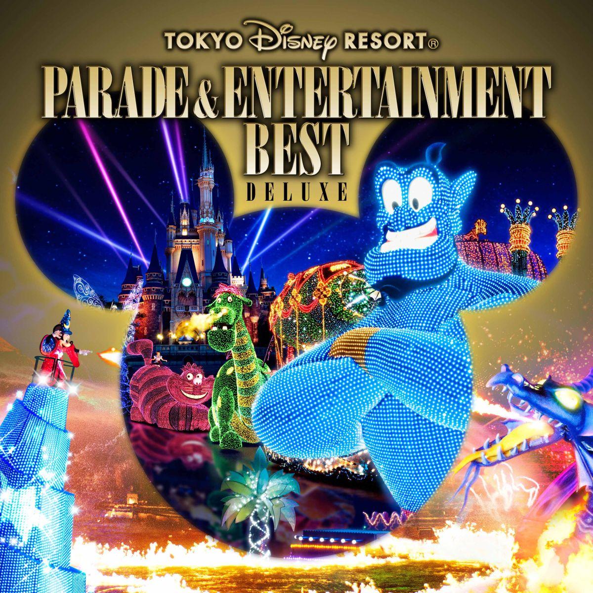 楽天ブックス: 東京ディズニーリゾート(r) パレード