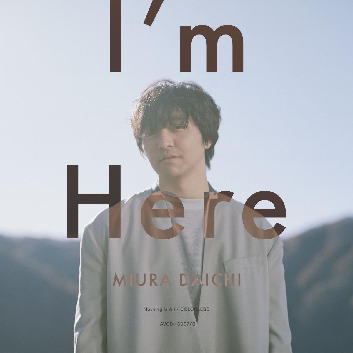 三浦大知 【先着特典】I'm Here (CD+Blu-ray) (オリジナルステッカー(2種セット) 付き)