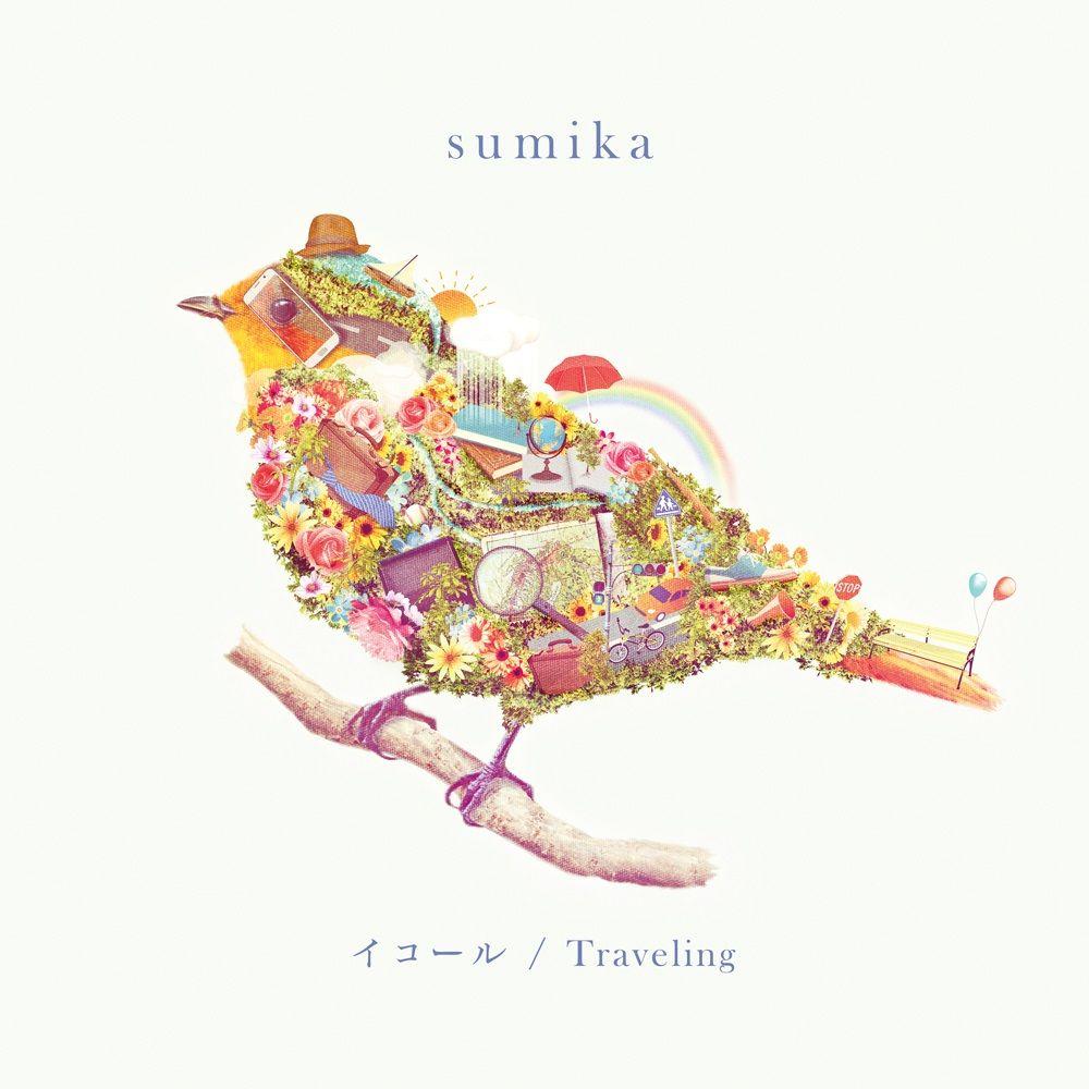 sumika 【先着特典】イコール / Traveling (初回限定盤 2CD) (ステッカー付き)