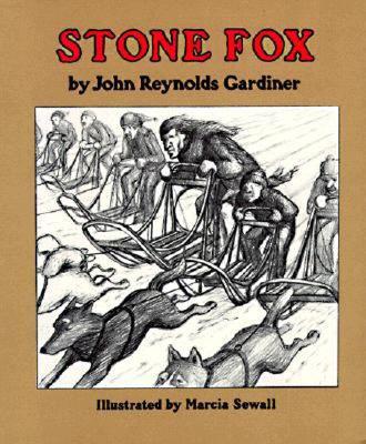 楽天ブックス stone fox john reynolds gardiner 9780690039832 洋書