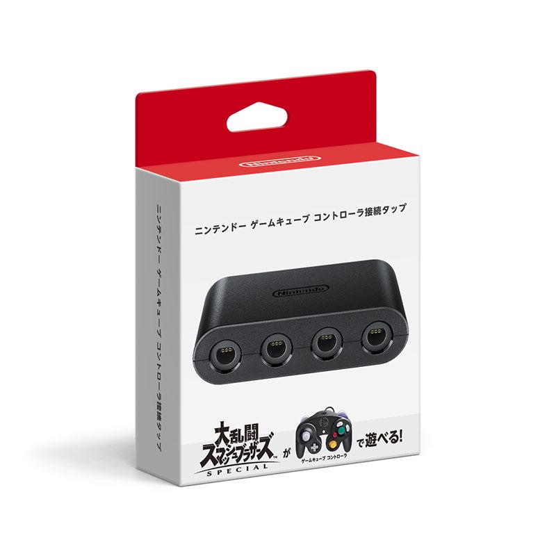 【予約】ニンテンドー ゲームキューブ コントローラ接続タップ
