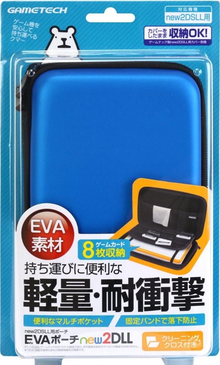 new2DSLL用セミハードポーチ『EVAポーチnew2DLL(ブルー)』