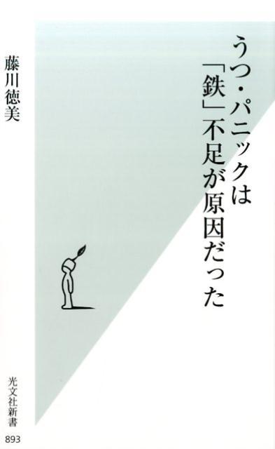 https://shop.r10s.jp/book/cabinet/9981/9784334039981.jpg