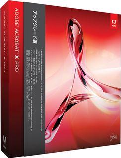 Adobe Acrobat X Professional 日本語版 アップグレード版(PRO-PRO) Macintosh版