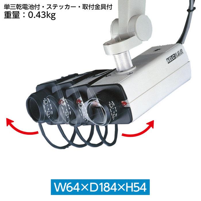 (6010-3459)防犯カメラ(ダミー) 90℃の首振り式 入数:1個