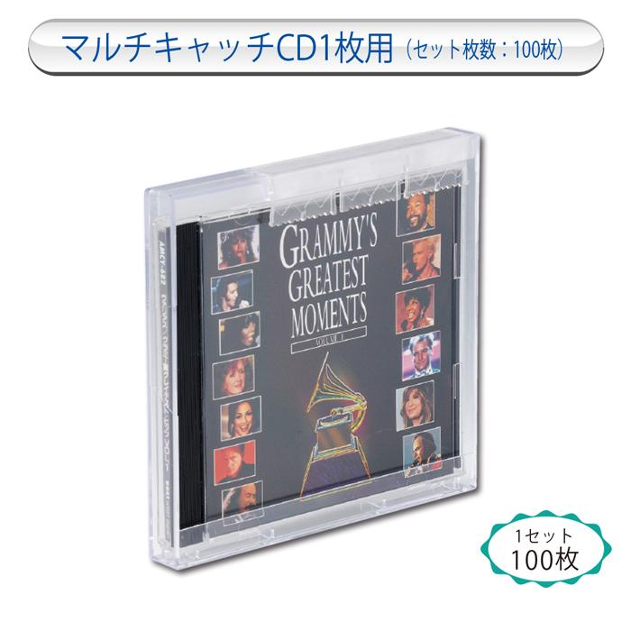 (7330-9702)マルチキャッチ CD1枚用 1セット100枚入り 入数:1セット 視聴覚資料レンタル用品 防犯