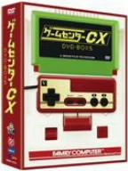 ゲームセンターCX DVD-BOX5/有野晋哉(よゐこ)【1000円以上送料無料】