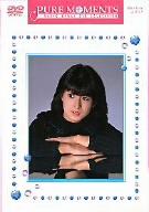 河合奈保子DVD BOX Pure Moments/NAOKO KAWAI DVD COLLECTION/河合奈保子【1000円以上送料無料】