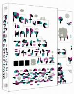 Perfume in HAPPYで気になるシャンデリアハウス/Perfume【1000円以上送料無料】