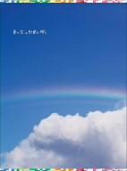 夏の恋は虹色に輝く DVD-BOX/松本潤【1000円以上送料無料】