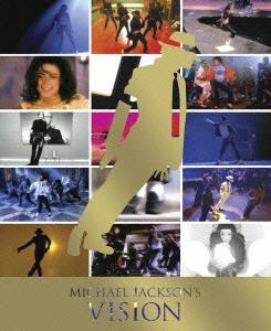 マイケル・ジャクソン VISION/マイケル・ジャクソン【1000円以上送料無料】