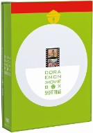 DORAEMON THE MOVIE BOX SHORT FILMS/ドラえもん【1000円以上送料無料】