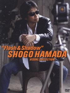 "SHOGO HAMADA Visual Collection""Flash & Shadow""/浜田省吾【1000円以上送料無料】"