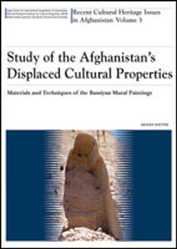 Study of the Afghani【1000円以上送料無料】