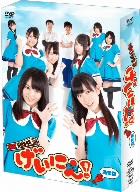 NMB48 げいにん!DVD-BOX/NMB48【1000円以上送料無料】
