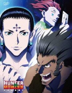 HUNTER×HUNTER ハンターハンター 幻影旅団編 Blu-ray BOX II(Blu-ray Disc)/ハンター×ハンター【1000円以上送料無料】
