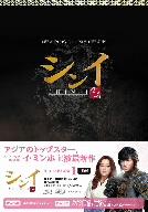 シンイ-信義-ブルーレイBOX1(Blu-ray Disc)/イ・ミンホ【1000円以上送料無料】