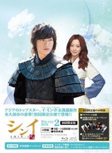 シンイ-信義-ブルーレイBOX2(Blu-ray Disc)/イ・ミンホ【1000円以上送料無料】