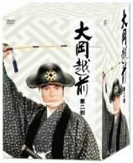 大岡越前 第二部 DVD-BOX/加藤剛【1000円以上送料無料】