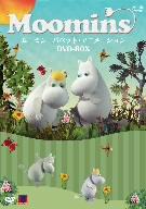 ムーミン パペット・アニメーション DVD-BOX【1000円以上送料無料】