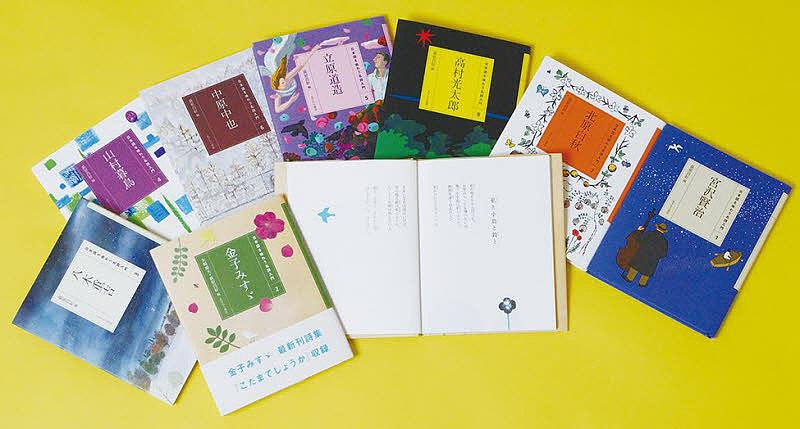 日本語を味わう名詩入門 第1期 全8巻【1000円以上送料無料】