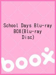 School Days Blu-ray BOX(Blu-ray Disc)【1000円以上送料無料】