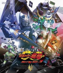 仮面ライダー龍騎 Blu-ray BOX 3(Blu-ray Disc)/仮面ライダー【1000円以上送料無料】