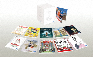 高畑勲監督作品集(Blu-ray Disc)/スタジオジブリ【1000円以上送料無料】