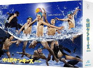 水球ヤンキース 完全版 Blu-ray BOX(Blu-ray Disc)/中島裕翔【1000円以上送料無料】