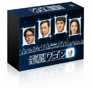 流星ワゴン DVD-BOX/西島秀俊/香川照之【1000円以上送料無料】