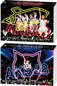 AKB48ヤングメンバー全国ツアー/春の単独コンサート in さいたまスーパーアリーナ AKB48ヤングメンバー全国ツアー~未来は今から作られる~/AKB48春の単独コンサート~ジキソー未だ修行中!~(Blu-ray Disc)【1000円以上送料無料】