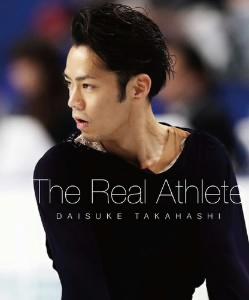 高橋大輔 The Real Athlete(数量限定生産商品)/高橋大輔【1000円以上送料無料】