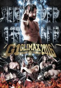 G1 CLIMAX 2016/新日本プロレス【1000円以上送料無料】