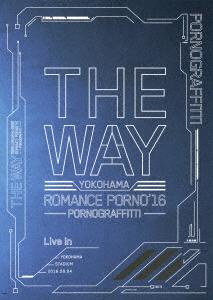 横浜ロマンスポルノ'16 ~THE WAY~ Live in YOKOHAMA STADIUM(初回生産限定盤)/ポルノグラフィティ【1000円以上送料無料】
