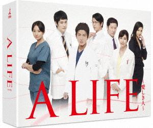 A LIFE~愛しき人~ Blu-ray BOX(Blu-ray Disc)/木村拓哉【1000円以上送料無料】