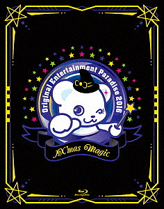 Original Entertainment Paradise-おれパラ-2016~IX'mas Magic~(Blu-ray Disc)/小野大輔/鈴村健一/森久保祥太郎/寺島拓篤【1000円以上送料無料】