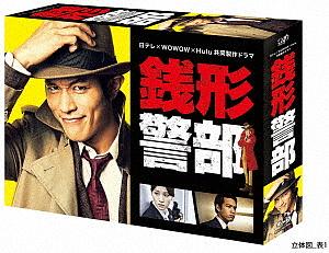 日テレ×WOWOW×Hulu 共同製作ドラマ 銭形警部 Blu-ray BOX(Blu-ray Disc)/鈴木亮平【1000円以上送料無料】