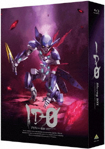 ID-0 Blu-ray BOX(特装限定版)(Blu-ray Disc)/ID-0【1000円以上送料無料】