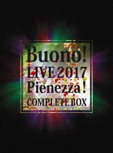 Buono!ライブ2017~Pienezza!~(初回生産限定盤)(Blu-ray Disc)/Buono!【1000円以上送料無料】