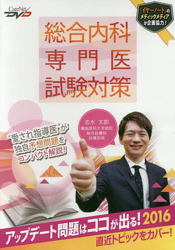 DVD '16 アップデート問題はココが【1000円以上送料無料】